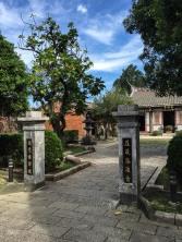 Lee Teng-Fang House